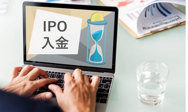 IPO入金と表示されたパソコンを操作する男性
