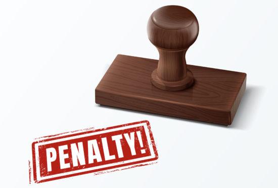 判子で押されたペナルティの文字