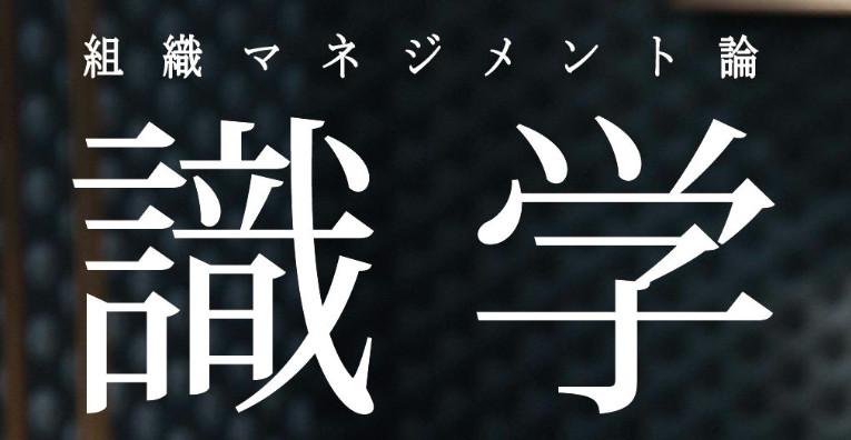 株式会社識学(7049)